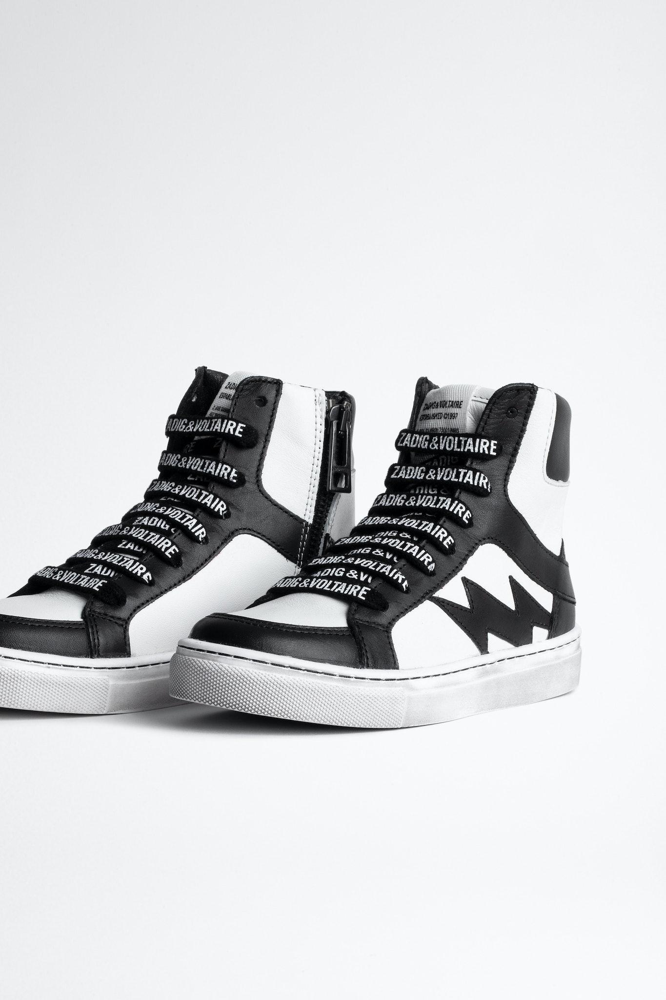 Jemmy Enfant Sneakers