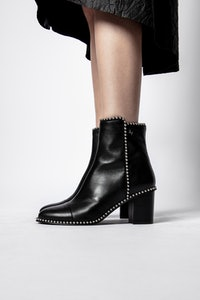 Lena Round Piping Ankle Boots